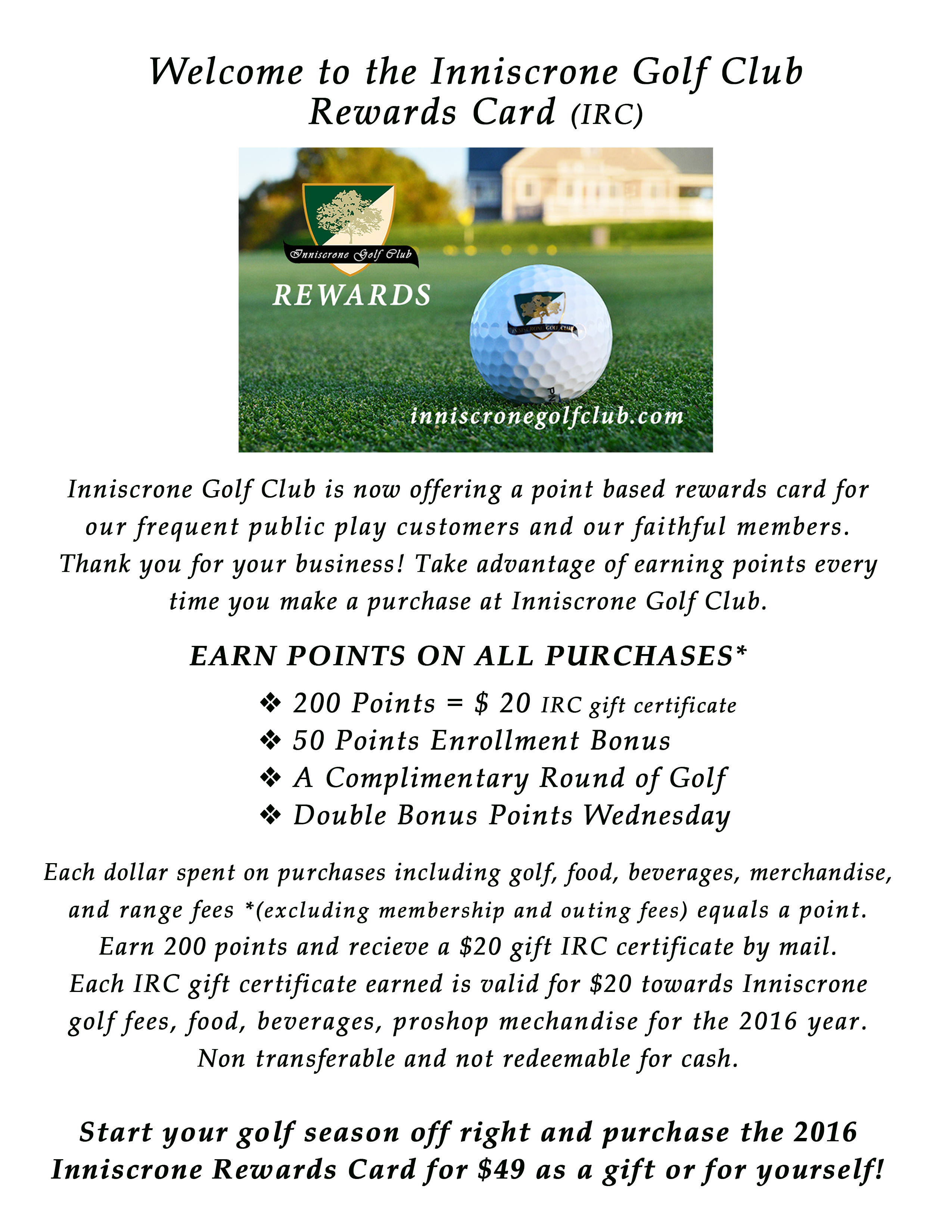 Rewards Card info page